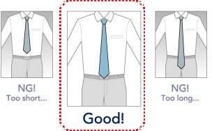 就活 スーツ ボタン