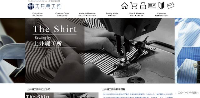 ワイシャツ 通販