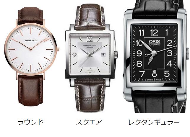 on sale 53b72 2957c スーツに似合う腕時計|かっこいい1本が手に入るおすすめ ...