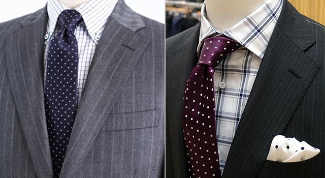 シャツとネクタイの組み合わせ