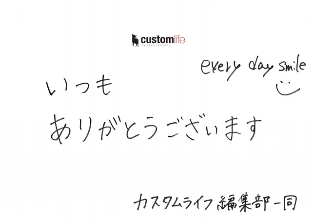 ラファブリック オーダースーツ 渋谷