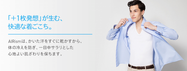 夏 スーツ