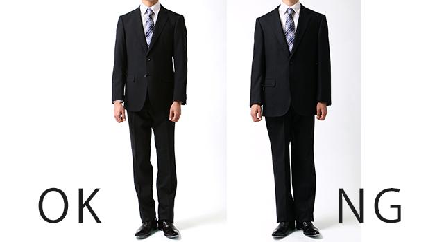 スーツ,おしゃれ,着こなし