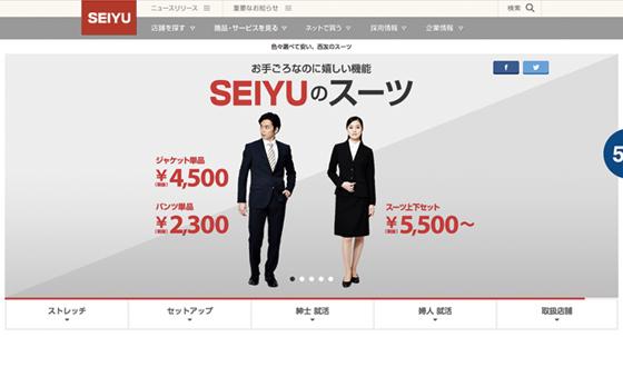 スーツ 安い