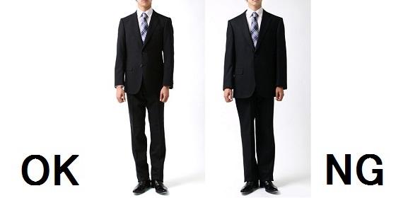 面接 スーツ マナー