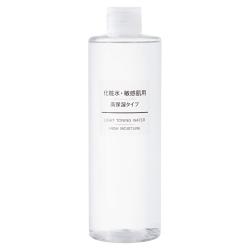 メンズ, 化粧水