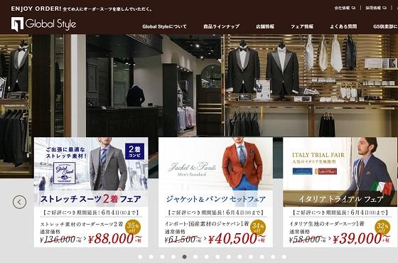 カノニコ スーツ