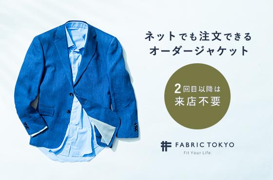 07ae953ee5c3 明日から会社に着ていきたいジャージージャケットの買えるお店23選 ...