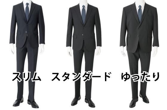 96bb509dca8f スーツブランド33選|格好良く着こなせるスーツを手に入れる選び方 ...