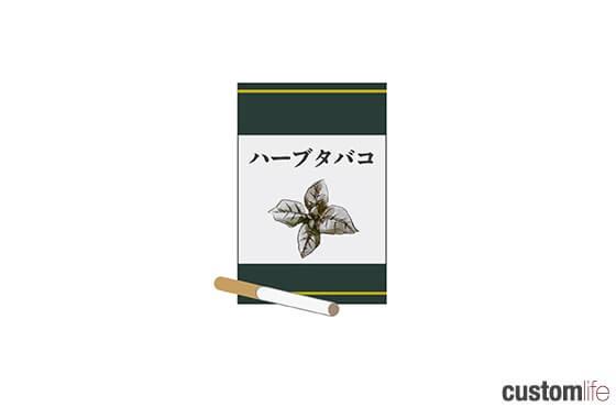 禁煙 グッズ
