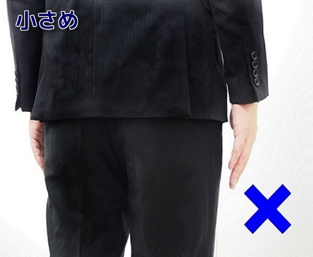 スーツ サイズ