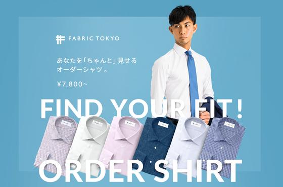 7e71fd14656b ビジネスシーンで差がつくワイシャツブランド11選 - CUSTOMLIFE(カスタム ...
