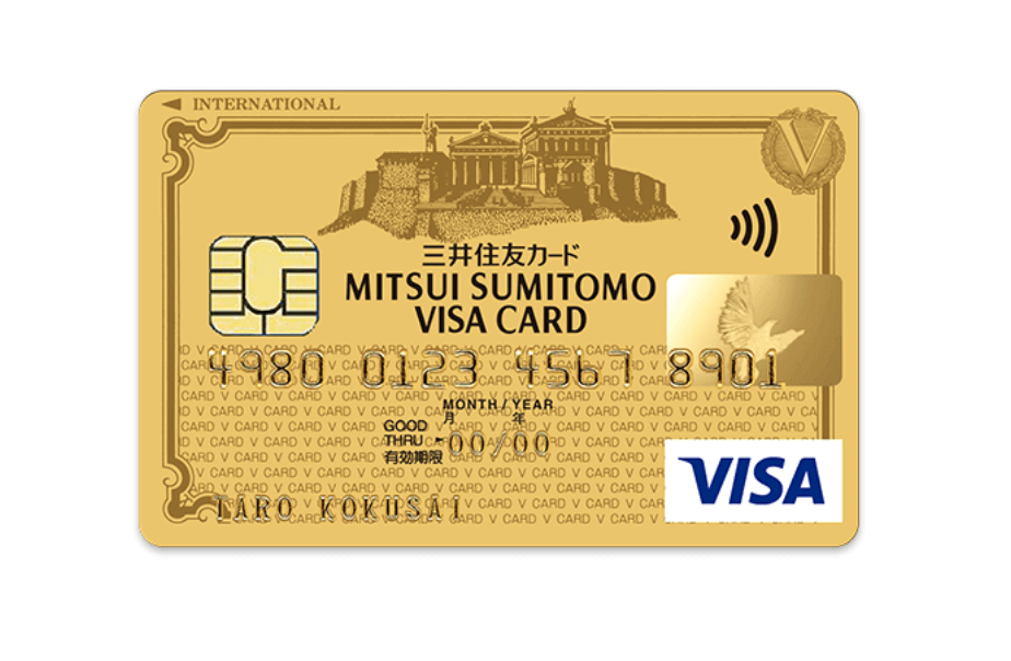 クレジットカード,おすすめ