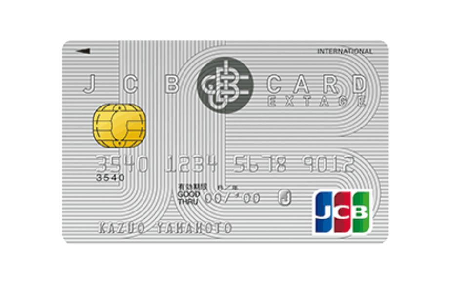 クレジットカード,年会費無料