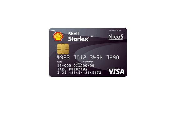 クレジットカード,ガソリン