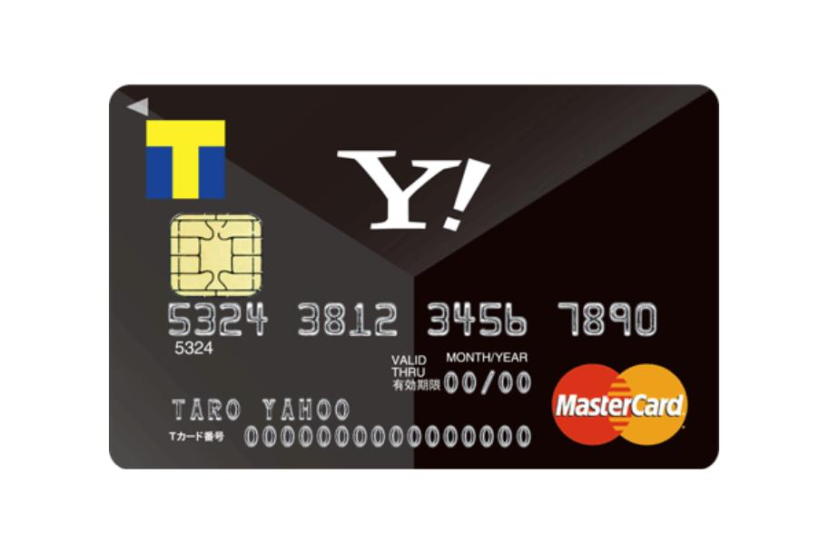ETCカード,おすすめ